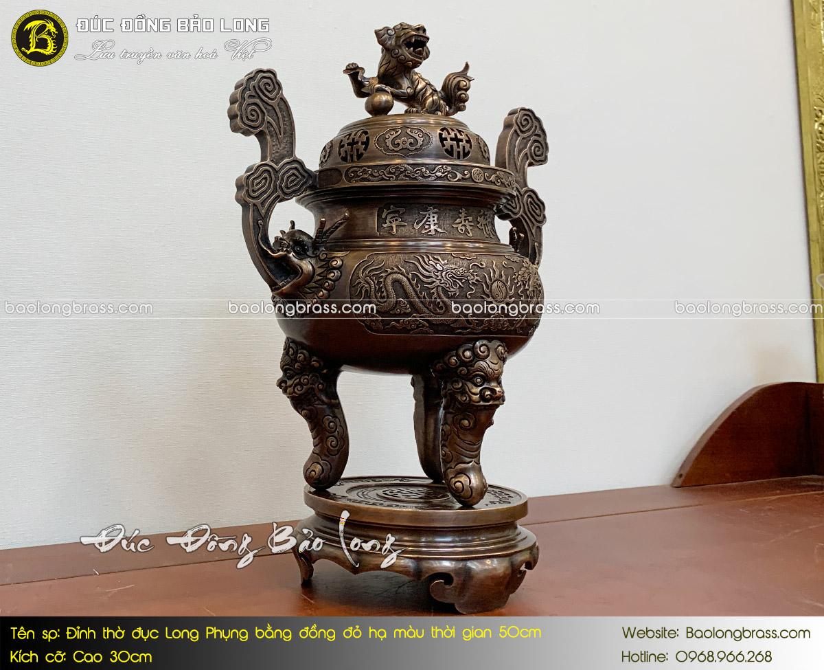 đỉnh thờ mẫu cổ đục Rồng Phượng hạ màu thời gian 50cm